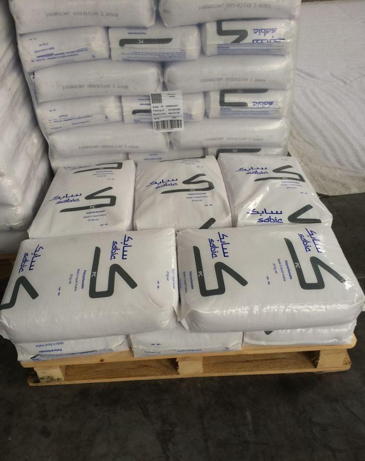PPO™ Resin640沙伯塑料PPO