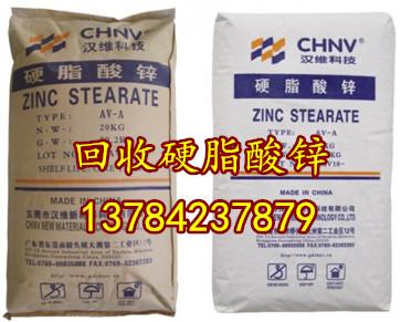 盘锦专业回收硬脂酸