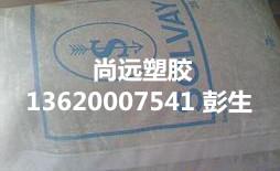 美国胶粒Dyneon PFA •抗溶剂性6505TZ