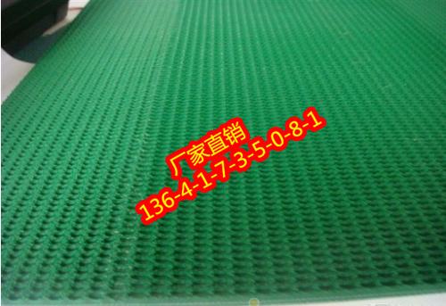 传送带-草绿色花纹输送带,爬坡防滑输送带,倒三角锯齿输送带