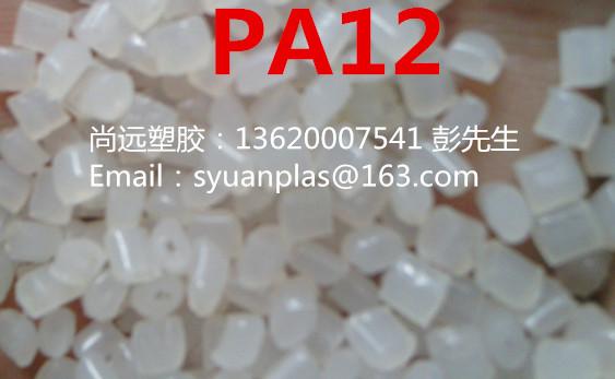 BASF PA6T不吸水胶粒TKR4355G7 BK00564巴斯夫PA6T