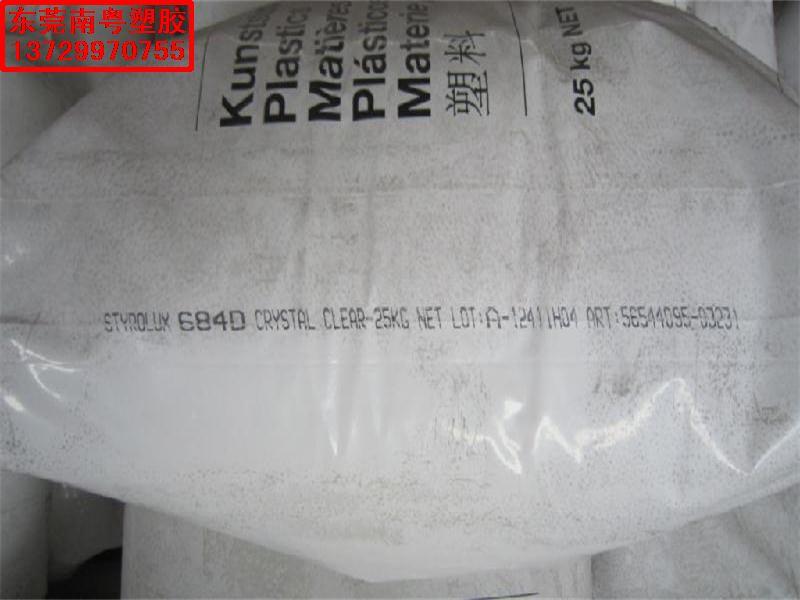 原厂原包Ultramid N-265NF3001巴斯夫