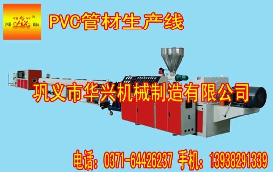 上海塑料制管机的用途是什么