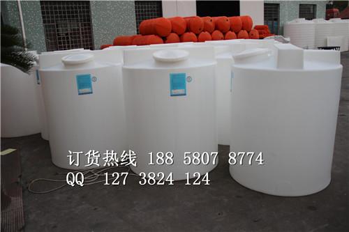 pam投药桶 1吨 2吨 3吨