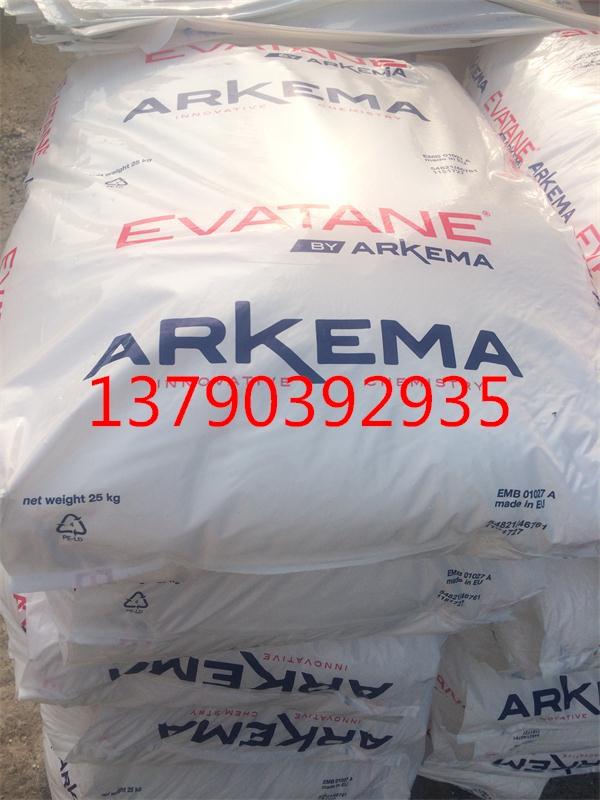 Orevac 9314 EVA 用于热熔粘合剂