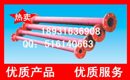 0.1m-0.4m酚醛树脂法兰管 DN15-DN150
