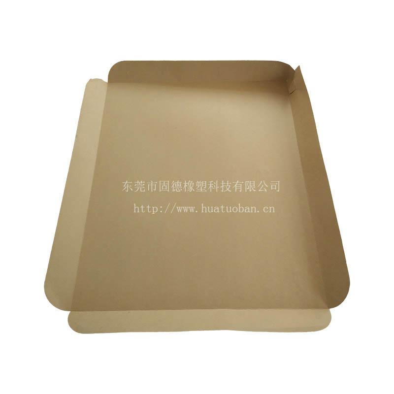 厂家生产东莞物流牛皮纸滑托板 专业出售优质环保纸托板