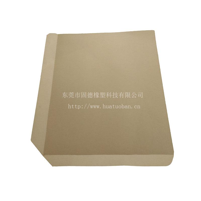 量大从优纸托板专业定制 厂家生产优质Paper slip sheet