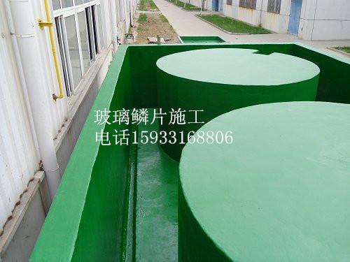 邢台长期销售环氧玻璃鳞片胶泥涂料