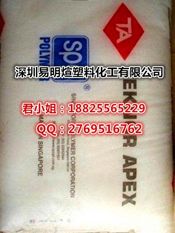 Chemlon 533 GH   PA66   纺织梭