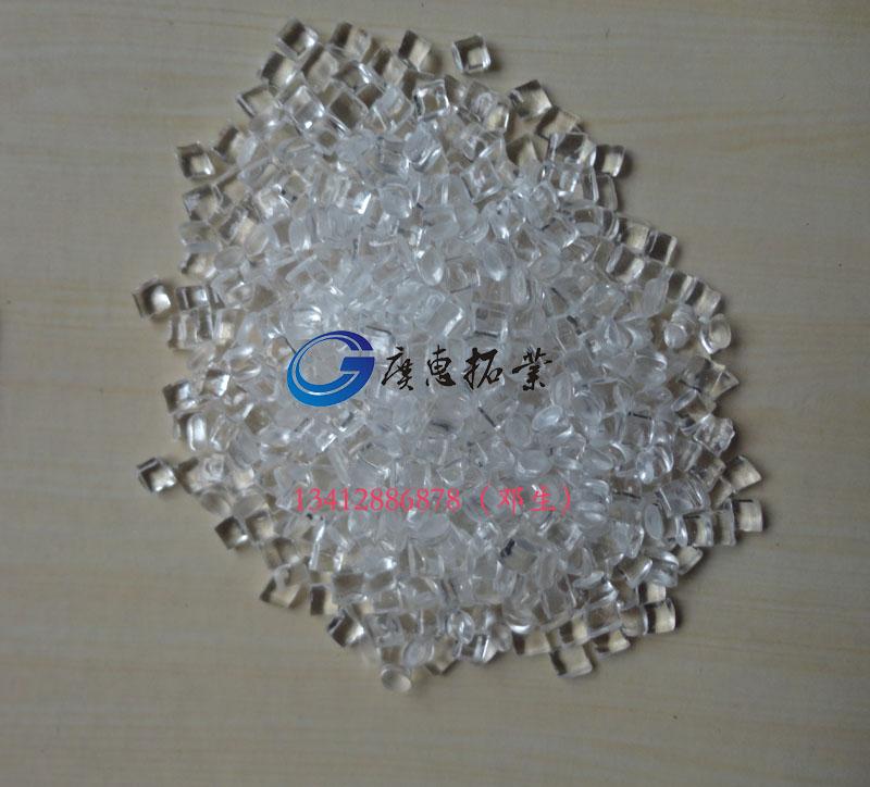 甲基丙烯酸甲脂