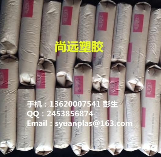 日本东洋纺织 PA6T 250GVX-6、TOYOBO PA6T