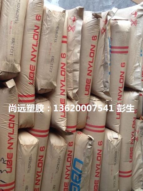 现货销售 EMAC+® 软胶EMA •粘结树脂SP1501