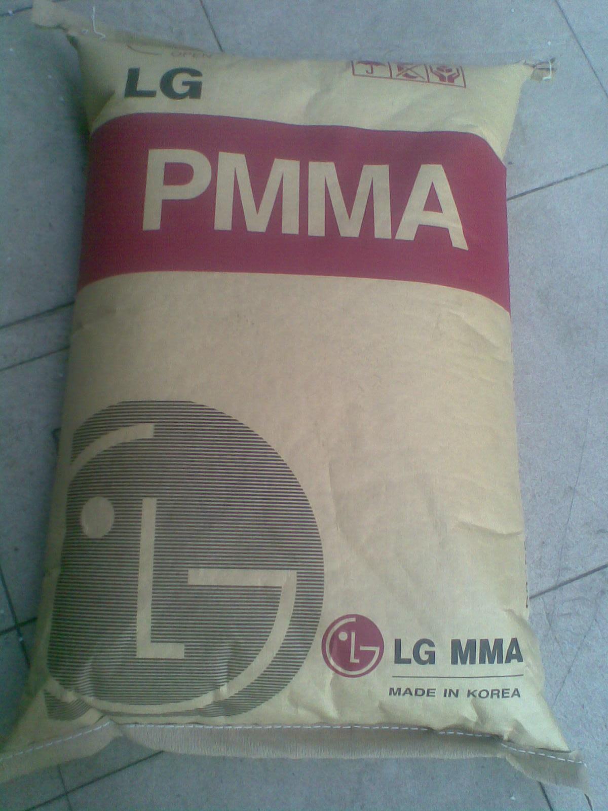 自动售货机原材料PMMA HI835MS