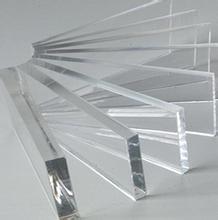 亚克力板 亚加力板 进口高透明亚克力板