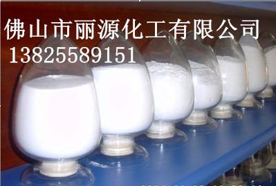 佛山供应纳米银无机抗菌剂银离子防腐剂防霉剂杀菌剂纳米银抗菌剂