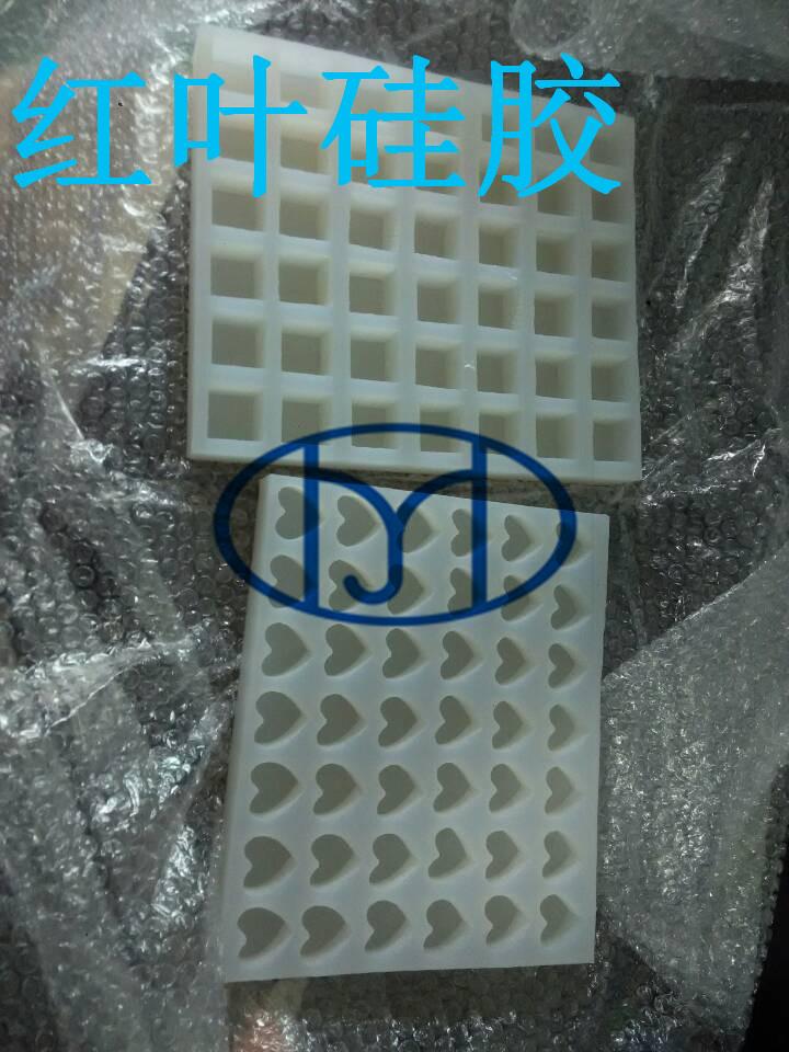 分片刷模硅胶 包模灌模液体硅胶 硅胶厂家生产