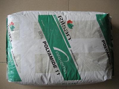 PA12 MA 4411 抗紫外线 热稳定剂 经增塑 润滑剂