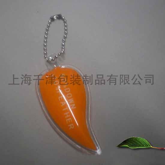 pvc钥匙扣  PVC充气钥匙挂件  韩版饰品用品【广告最佳赠品】