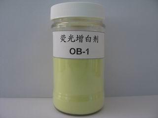东营专业回收荧光增白剂