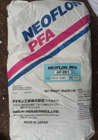 PFA Neoflon® AP-231SH
