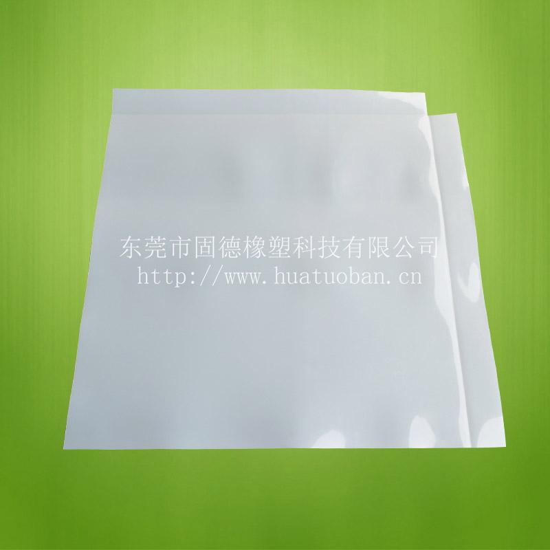 HDPE塑料滑托板 滑片托盘厂家 环保塑料滑托盘定做