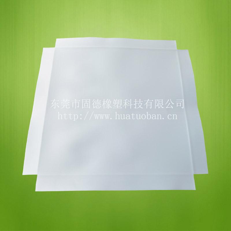 厂家直销白色塑料滑托盘 自产自销广东塑料滑板托盘厂家