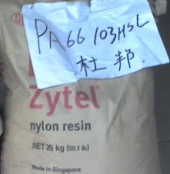 PA66 Plaslube® NY-1/SI/5