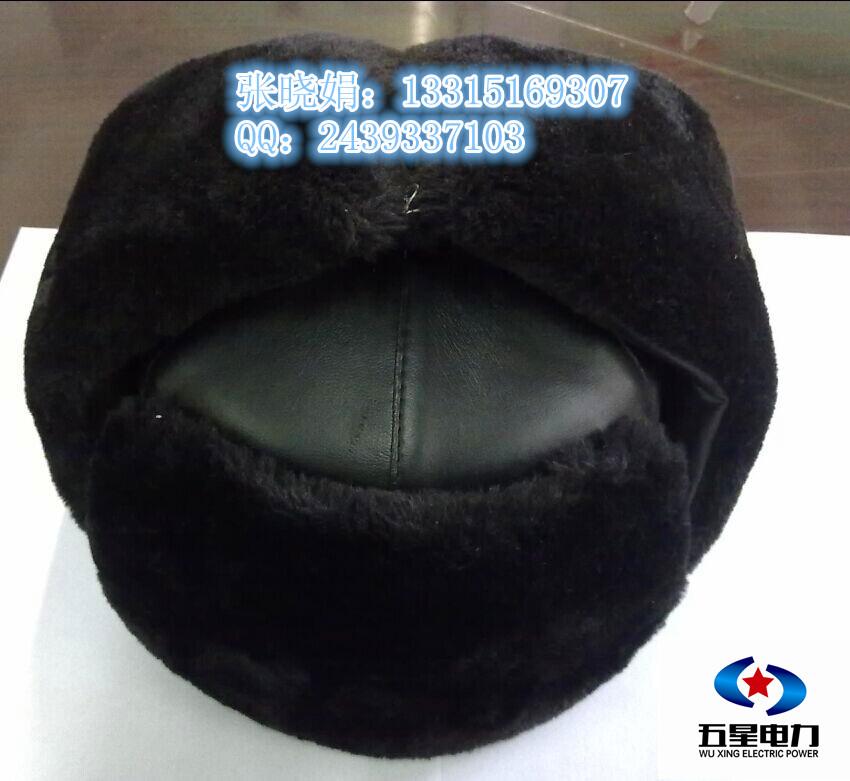 棉安全帽厂家¥#惠州市棉安全帽&长绒毛安全帽价格