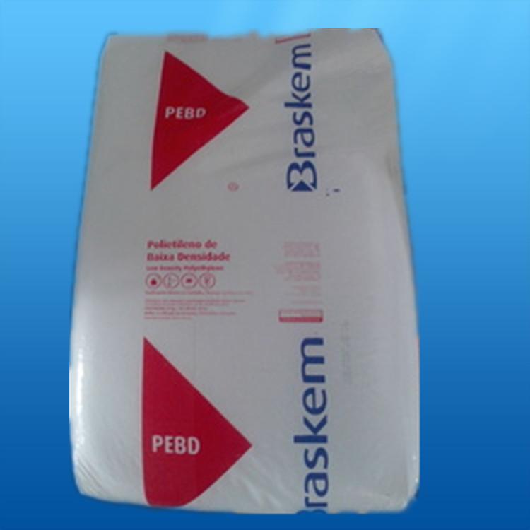 LDPE 巴西Braskem IP 2418