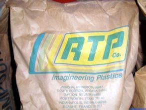 RTP PA66 200-6 H 现货供应
