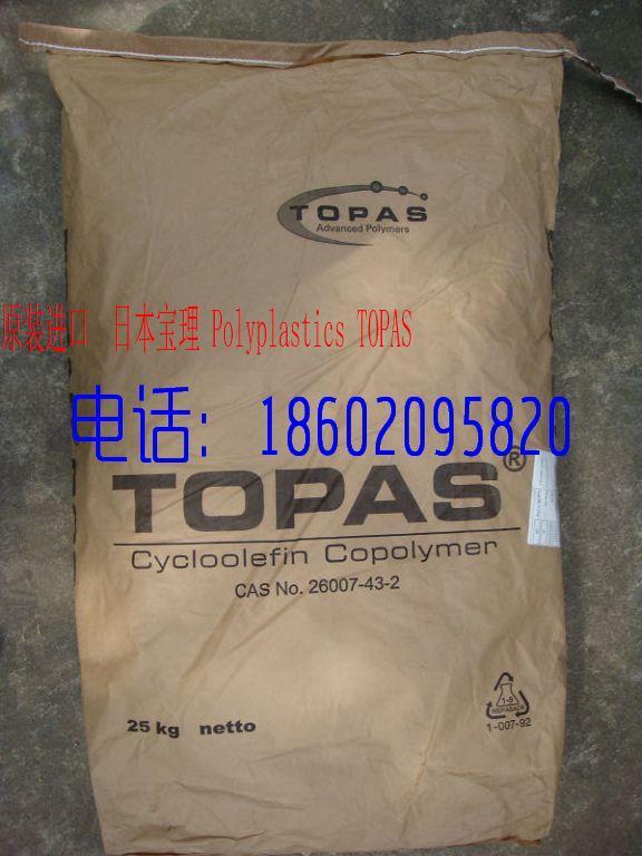 原装进口   TOPAS 8007S-04 标准品级