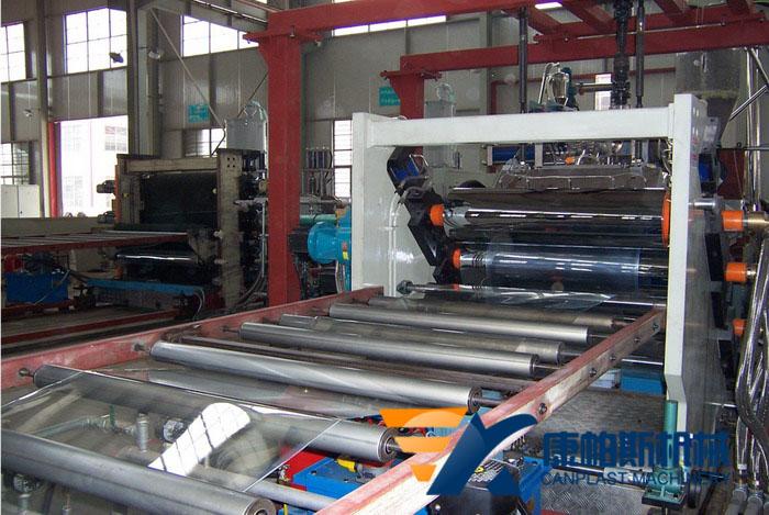 PE、PP、PS、PVC、ABS、PMMA、PC板片材生产线