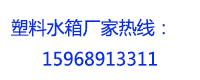 东阳市吴宁新新不锈钢水箱厂