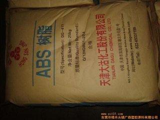 ABS天津大沽化工DG-MG29