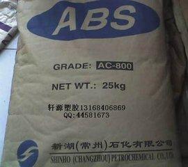 ABS新湖(常州)石化CH-777D