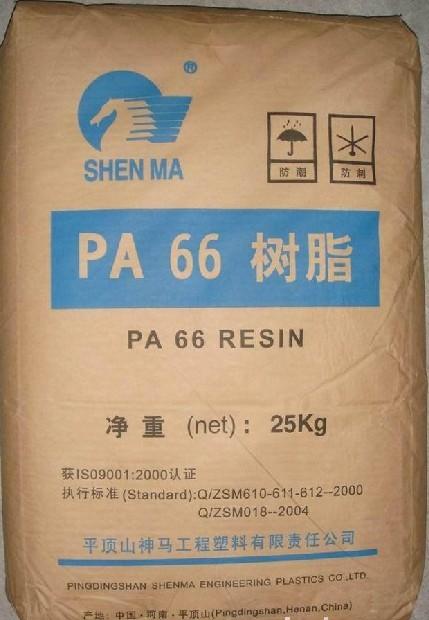 PA66 WST20NB 韩国SK