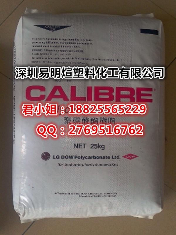 CALIBRE 200-6  PC  外科手术器械