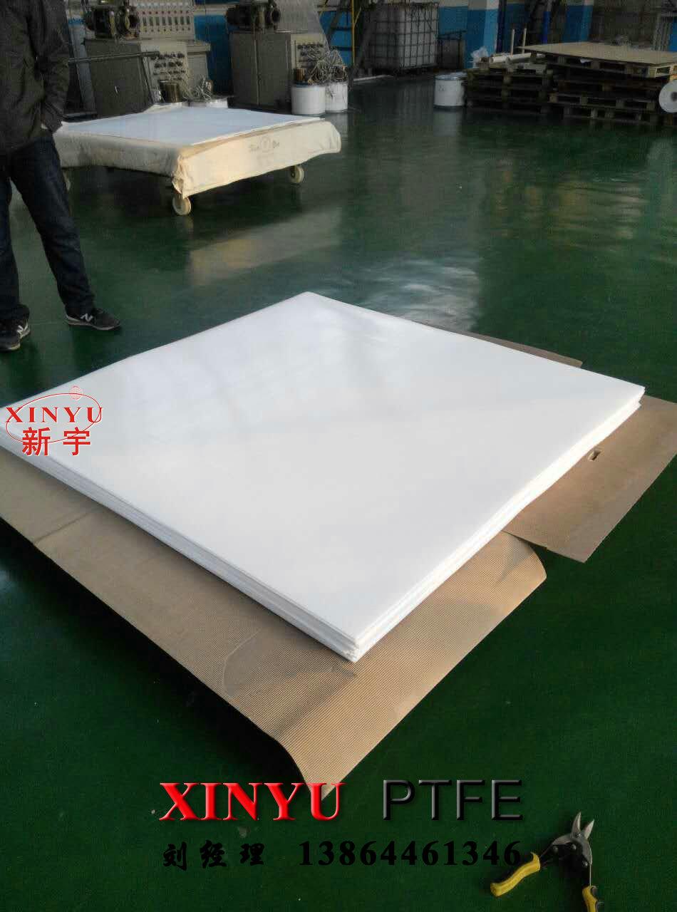 5MM厚楼梯工程专用聚四氟乙烯板