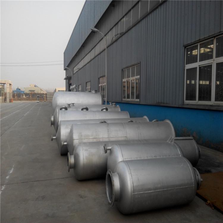 金蓬废轮胎环保回收再利用设备