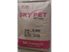 PET 韩国SK PET-BR