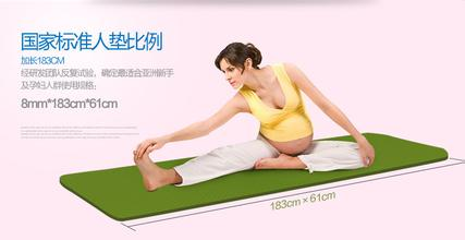 TPE瑜伽垫 OBC8200-BT50