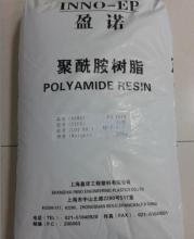 PA1010 上海赛璐珞 SG40