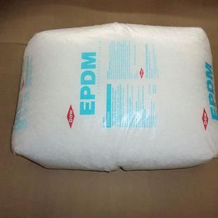 EPDM美国陶氏 3722P EL低压和中压电线电缆