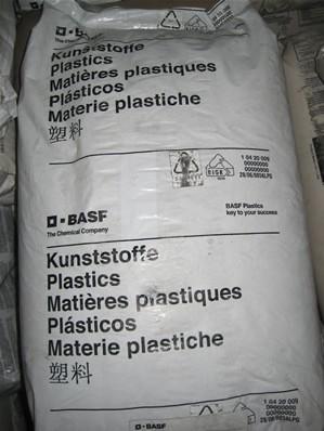 PA6T6 BASF TKR4350 BK00464