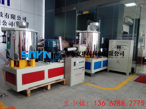 高速混合机/高速混合机原理/高速混合机配置/不锈钢高速混合机