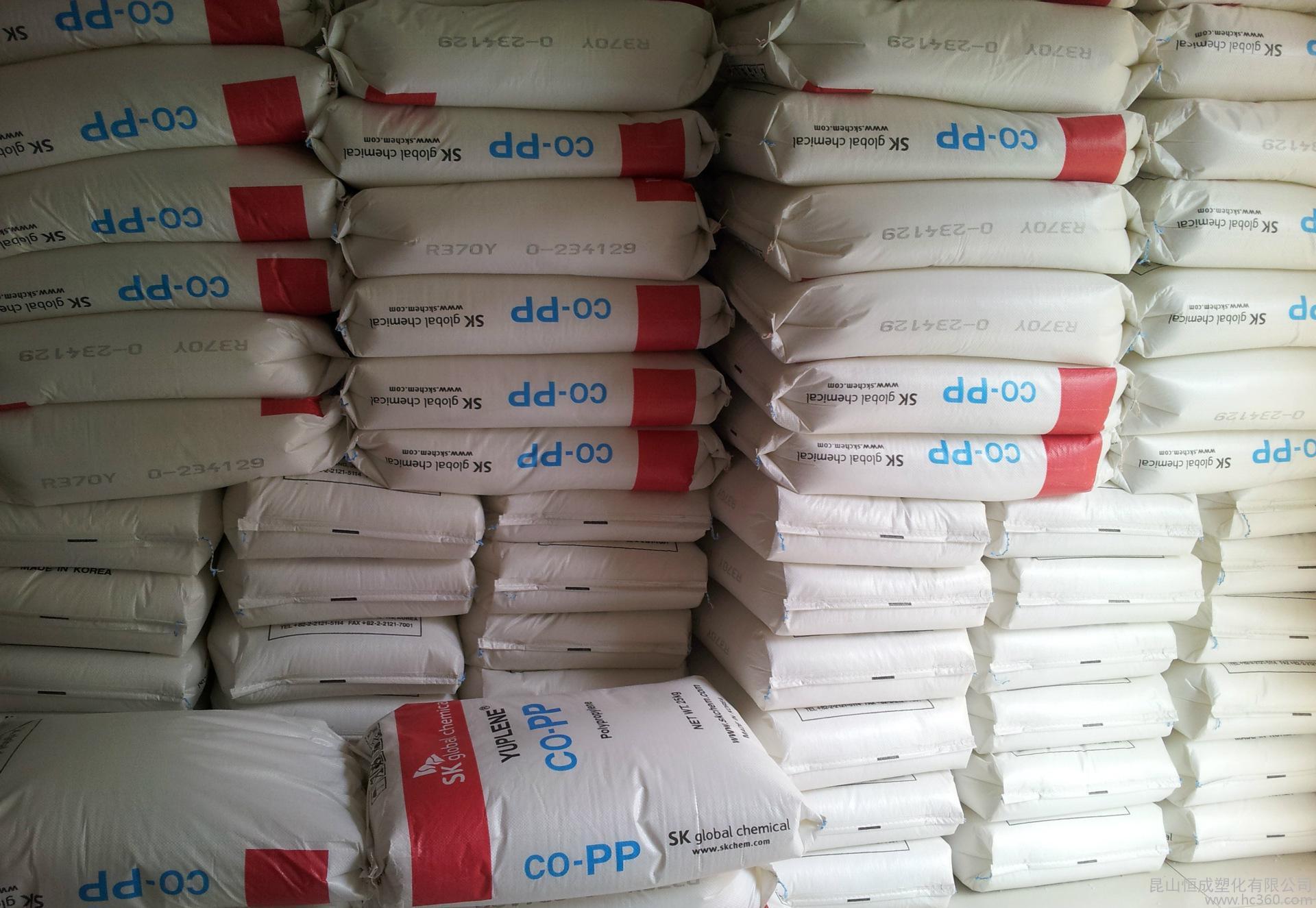 SABIC PP 575P,575P,沙特SABIC ,抗撞击均聚物- 全球塑胶网