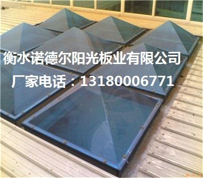 耐力板采光罩|低碳环保采光罩|耐力板加工厂