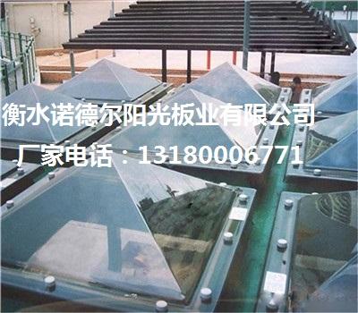 耐力板加工成采光罩 -抗撞击性强-厂家直销