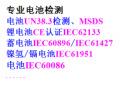 蓝牙牙刷CE认证RED认证FCC认证IC认证